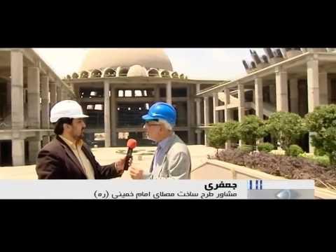 Iran Tehran city, Grand Prayers building under construction نمازخانه بزرگ در دست ساخت تهران ايران