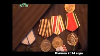 Воспоминания участников Сталинградской битвы