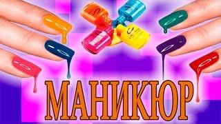Детский маникюр. Как делать красивый маникюр  дома. Kotoffe