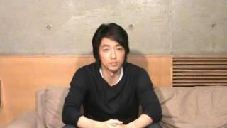 ChouChou4/23(木)発売号連動企画。5/1(金)公開の映画「GOEMON」につ...