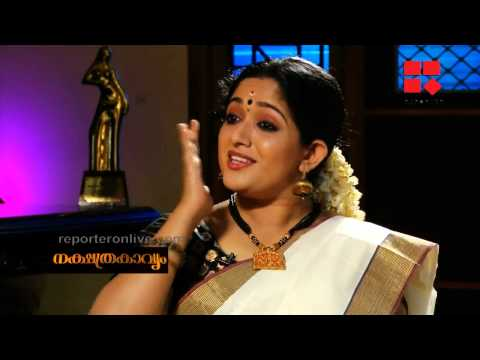 Kavyamadhavan Exclusive Interview- Reporter TV part 1