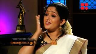 Kavyamadhavan Exclusive Interview- Reporter TV part 1