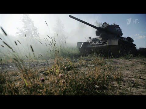 «Курская битва. И