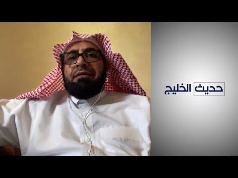 حديث الخليج - مدير سابق بهيئة الأمر بالمعروف: الشريعة الإسلامية لا تمنع الترفيه والاحتفالات الدينية