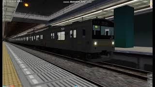 OpenBVE 架空鉄道西條線 JR東日本205系(杏仁ミル塗装カラー)西條→新森ノ宮