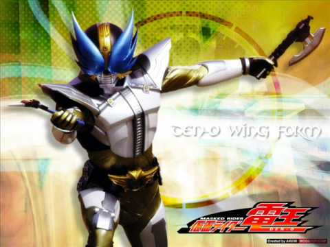 Double-Action Wing Form