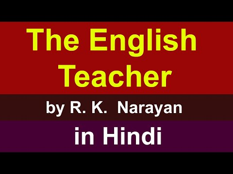 The English Teacher By R  K  Narayan In Hindi || Summary Explanation And Full Analysis