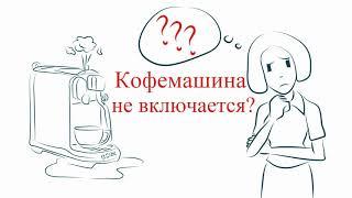 ОПТИМА СЕРВИС - СЕРВИСНЫЙ ЦЕНТР В РОСТОВЕ-НА-ДОНУ / РЕМОНТ БЫТОВОЙ ТЕХНИКИ В РОСТОВЕ