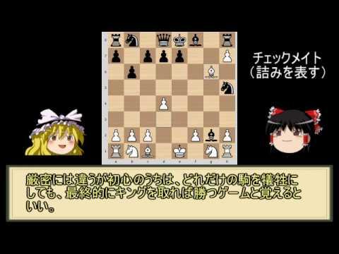 チェス雑学 くろのしろい日記