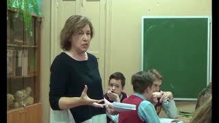Урок биологии, 8 класс, лицей № 82, Нижний Новгород