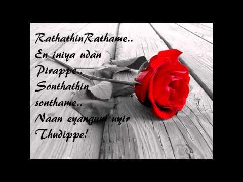 Raththathin Raththame - Velayutham Song With Lyrics