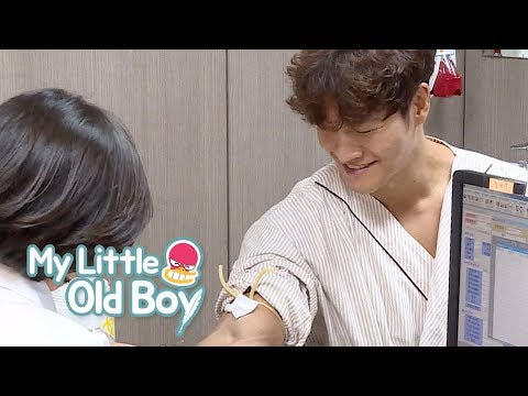 Kim Jong Kook  is Got a Nice Arm To Collect Blood From [My Little Old Boy Ep 108]