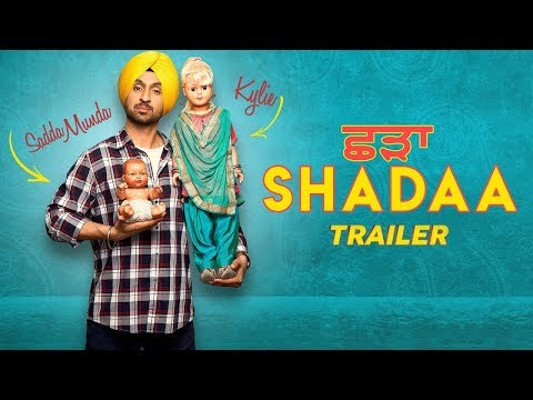 Shadaa | Trailer | Diljit Dosanjh | Neeru Bajwa | New Punjabi Movie | Punjabi Movies 2019 | Gabruu