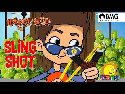 Happy Kid | Sling Shot | Episode 100 | Kochu TV | Malayalam