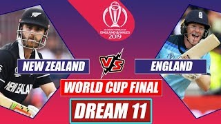 When Eng won the CWC2019 Great Moment in Last Over