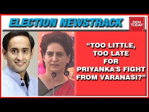 Will Priyanka Gandhi Fighting From Varanasi Make A Difference? | Election Newstrack