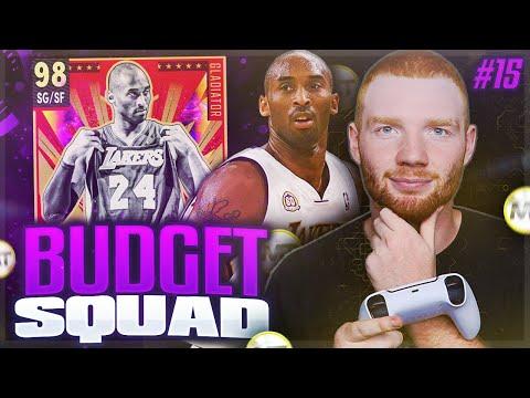 BUDGET SQUAD #15 - SPENDING SPREE TIME!! NBA 2K21 MYTEAM! |