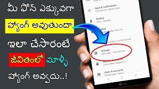 Easy Way To Solve Mobile Hanging Problem 2018 In Telugu