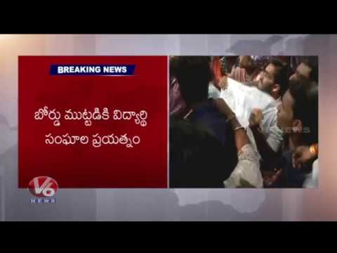 Police Arrests Student
