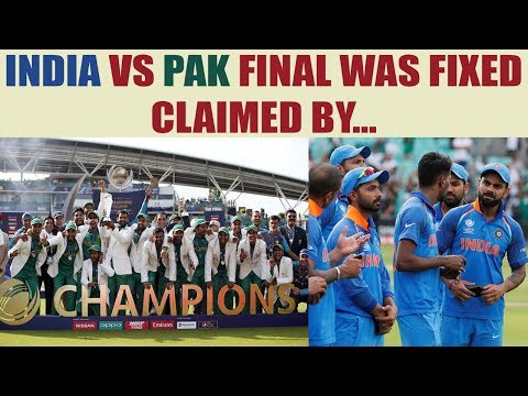 ICC Champions trophy : KRK claims, India vs Pakistan final was fixed | Oneindia News