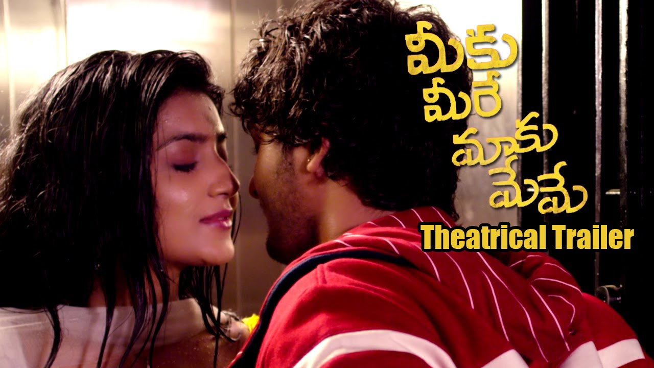 maxresdefault meeku meere maaku meme movie theatrical trailer tarun shetty