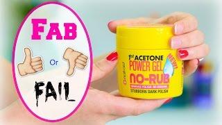 Nail-Aid NO-RUB Polish Remover Gel | Fab or Fail