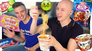 Brits Try Gross Chinese Food & Snacks (ft. Calum McSwiggan) | Roly