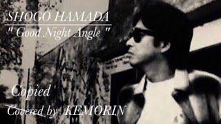 SHOGO HAMADA「Good Night Angle」COPY