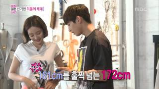 We Got Married, Jin-woon, Jun-hee(21) #01, 정진운-고준희(21) 20130810
