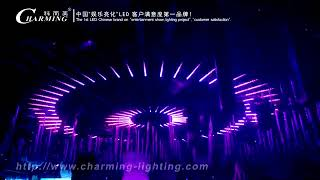 CHARMING LED video 2 with vertical & horizontal led falling star lights flying saucer shape
