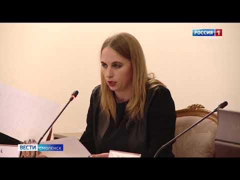 Смоленский губернатор рекомендовал «отпускнице» из департамента написать «по собственному»