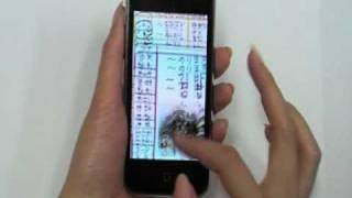 iPhoneアプリ『指さし会話touch&talk』 ガイドムービー(韓国語版)