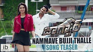 Jaguar Nammave Bujji Thalle Song Trailer | Nikhil Kumar | Deepti Sati - idlebrain.com