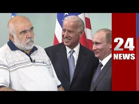 Պուտինի և Բայդենի համար միևնույն է՝ ով է ՀՀ-ում վարչապետ, ուզում են, որ Երևանն իրեն «կարգին» պահի