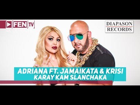 ADRIANA ft. JAMAIKATA & KRISI - Karay kam Slanchaka