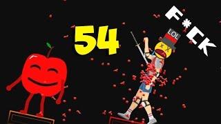 ОПАСНЫЕ МЕМАСИКИ!! - Happy Wheels 54
