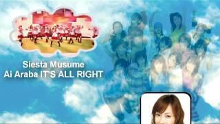 歌ってみた Siesta Musume【Ai Araba IT