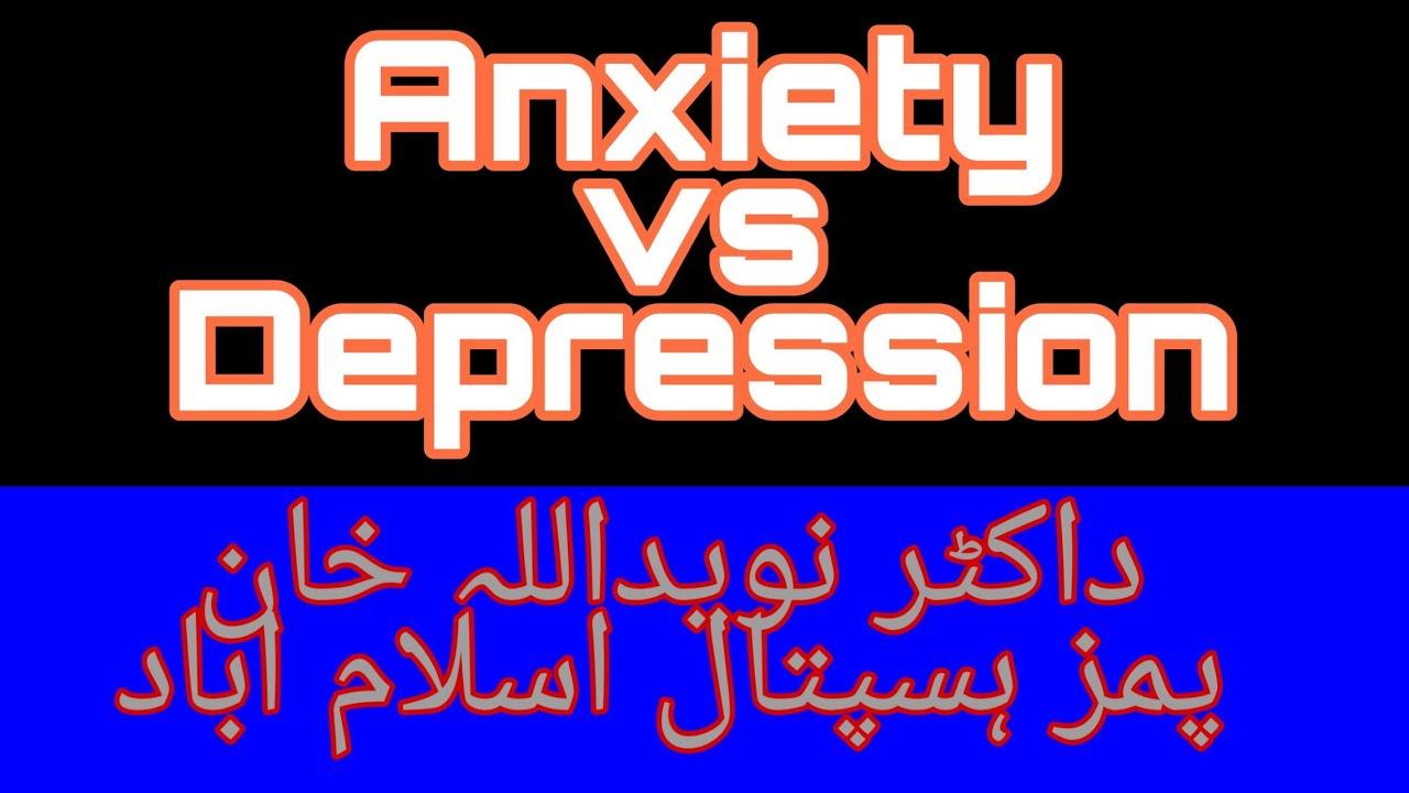 Anxiety & Depression | in urdu / hindi | medman - YouTube