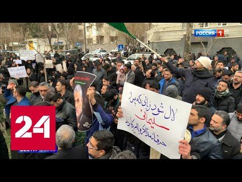 Отец иранских побед