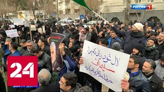 Отец иранских побед и защитник арабского мира: кем был генерал Сулеймани - Россия 24