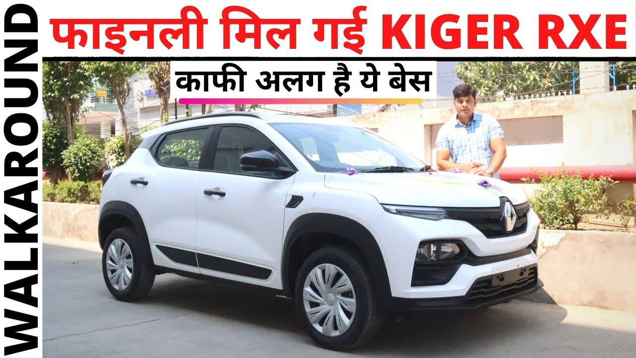 5 लाख 45 हजार रुपये के इस बेस मॉडल में क्या है खास?।।Renault Kiger RXE।।POW
