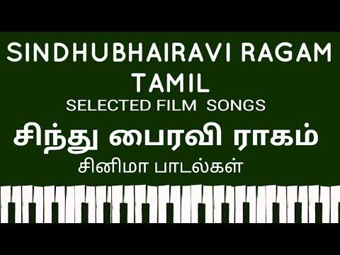 SINDHUBHAIRAVI RAGAM TAMIL FILM SONGS
