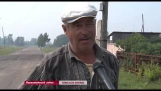В Первомайском районе приступили к дорожному ремонту
