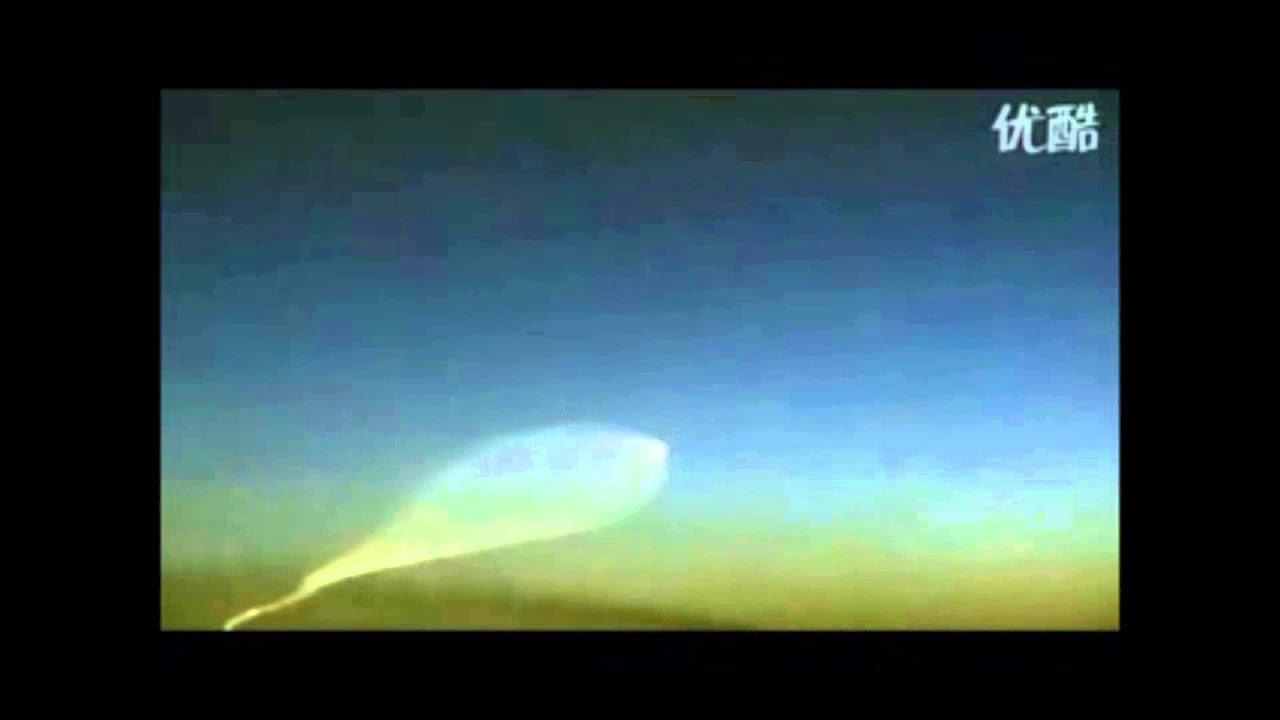 Celebs Freak Out Over UFO Sighting, Navy Swears It Was ...