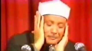 best Qirat e Quran,Tilawat e Quran Surah Duha