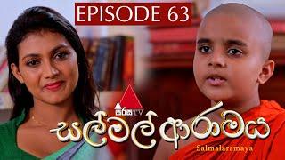 සල් මල් ආරාමය | Sal Mal Aramaya | Episode 63 | Sirasa TV Thumbnail