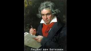 Обложка Симфония 2 ре мажор Бетховен