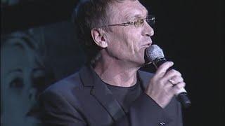 Евгений Росс - Белый снег за окном (Калина Красная 2009)