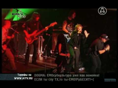 Ария Feat Слот - Улица роз.avi
