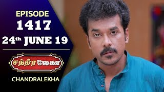 CHANDRALEKHA Serial | Episode 1417 | 24th June 2019 | Shwetha | Dhanush | Nagasri | Arun | Shyam